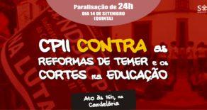 CPII participa, nesta quinta (14), do dia nacional de paralisação contra o desmonte dos serviços públicos e a retirada de direitos trabalhistas e previdenciários