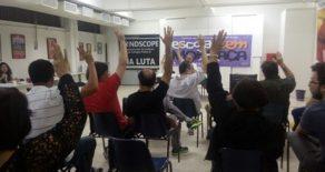 Assembleia no CPII aprova paralisação e participação nos atos do dia 14 de setembro